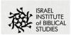 Israel Institute of Biblical Studies